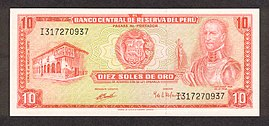 PeruP100c-10Soles-1972-donatedth f.jpg