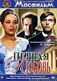 Любовь фильм 2012  Википедия