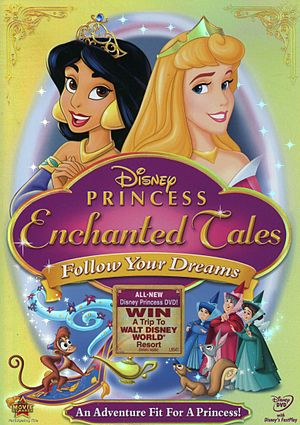Disney-princess-enchanted-tales.jpg