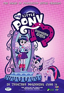 My Little Pony - Equestria Girls (Постер).jpg