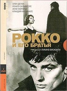 Фильмы в которых снялся rokko sifredi