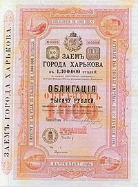 Чем отличается займ от кредита википедия оформление банковских кредитов займов
