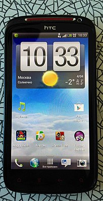 HTC Sensation XE Android 4.0.jpg