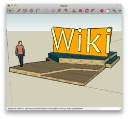 SketchUp screen.png