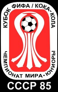 1985 FIFA World Youth Championship logo.jpg