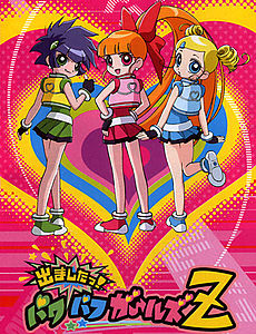 Powerpuff-girls-z-poster.jpg