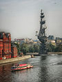 Moskva River and Peter the Great Statue.jpg