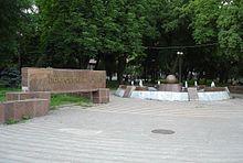 fb7f022b16544 Покровский сквер, 2016 год. Вид на Дон из парка « ...