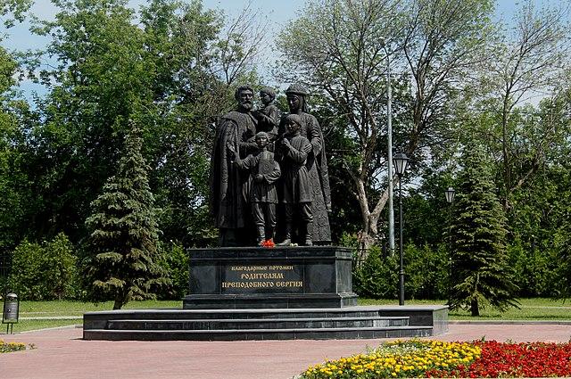 Семья Сергия.Памятник родителям в Сергиевом Посаде
