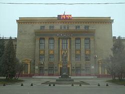 Городская поликлиника 1 омск расписание