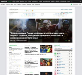 Sports ru screenshot.PNG