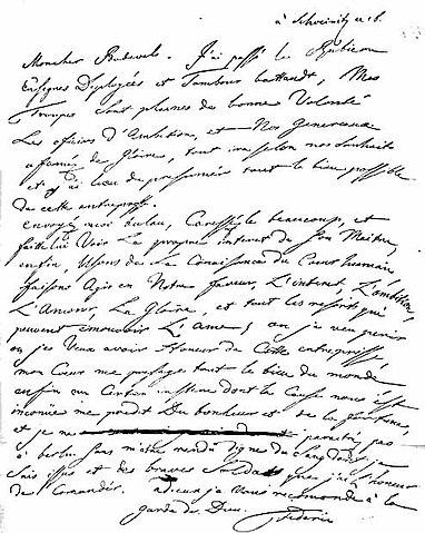 Образец почерка