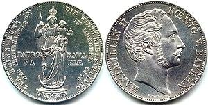 Гульден википедия монета один полтинник 1927 года стоимость