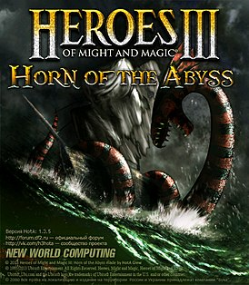 Horn of the Abyss.jpg