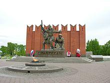 Мемориальный комплекс воинам