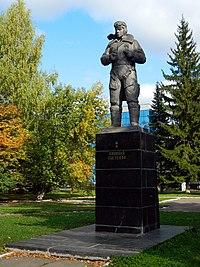 Памятник Гастелло (Уфа).jpg