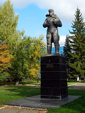 Памятник в уфе 1980 образцы памятников из гранита с Бердск