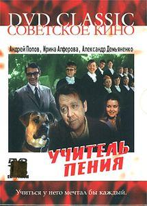 фильмы виктор ильичев