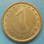 Bulgaria 1 stotinka new.JPG