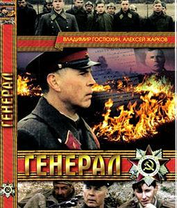 «Военные Российские Фильмы Сериалы Смотреть Онлайн» — 1995
