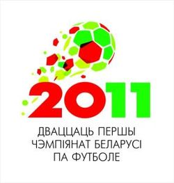 Logotype of 21 football champ Belarus.jpg