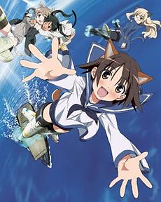 Strike Witches.jpg