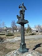 Памятник лескову в орле википедия памятники в москве на карте zm