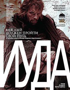 Фильмы от кинокомпании клуюничка фото 208-125