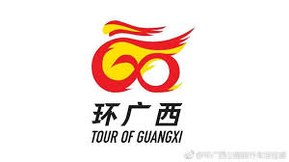 Tour of Guangxi.jpg
