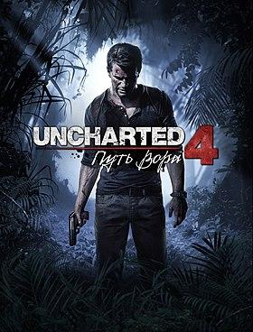 скачать игру Uncharted через торрент - фото 8