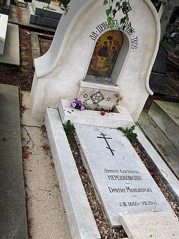 Могила Дмитрия Сергеевича на русском кладбище Сент-Женевьев-де-Буа недалеко от Парижа