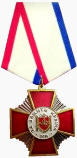 является ли медаль знаком отличия