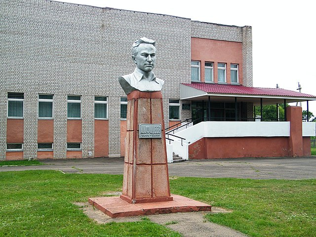 Село Чугуевка, музей Фадеева