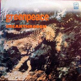 Обложка альбома различных исполнителей «Greenpeace Breakthrough» (1989)