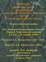 157px-Marble_memorial_plate_%D0%94%D0%9A%D0%9A.jpg