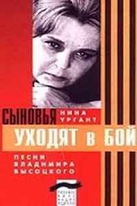 Stanislav Churkin Net Worth