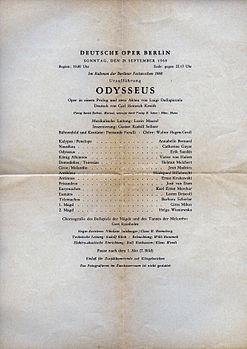 Французская секс опера 1987