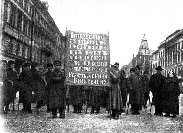 Демонстранты на улицах Петрограда, требующие вернуть Ленина Вильгельму. Апрель 1917г.
