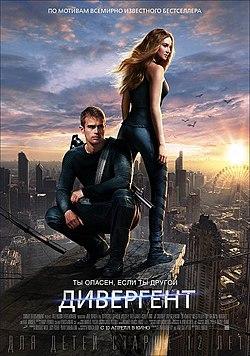 Divergent poster.jpg