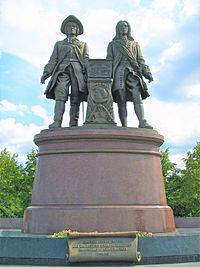 Памятник букину в екатеринбурге у официального производителя портреты на памятники из гранита фото