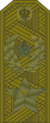 Rus army General field 1992.png
