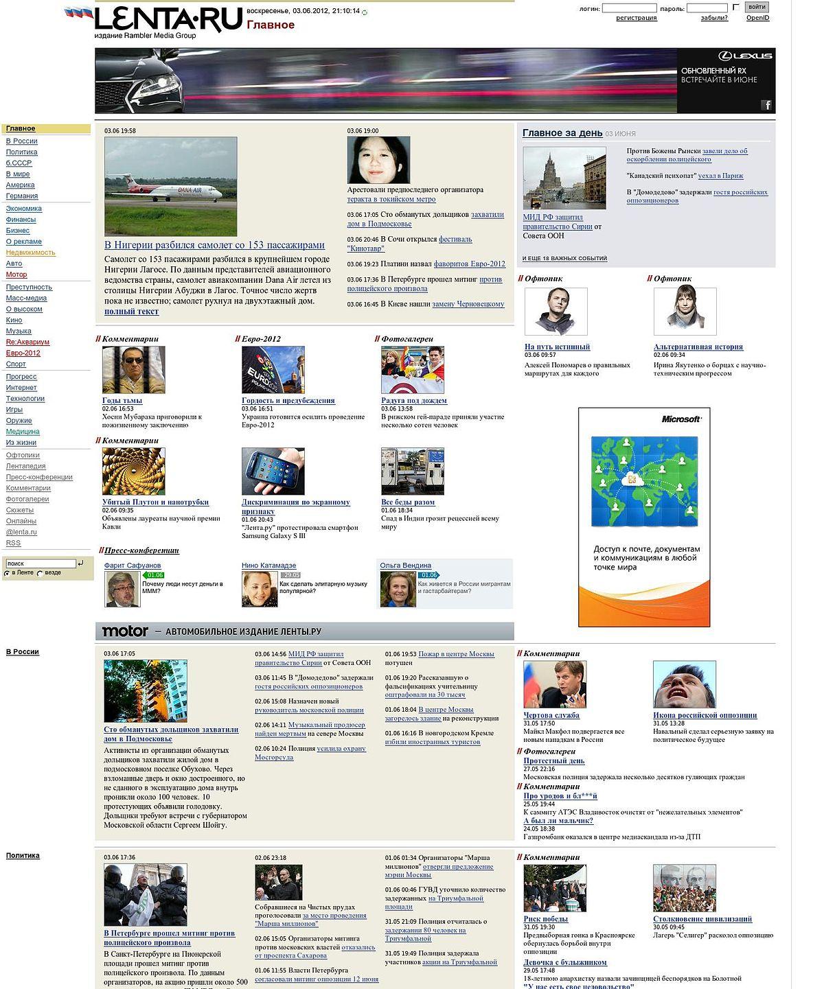 Контекстная реклама что это такое википедия 15 джон р росситер лари перси реклама продвижение товаров текст