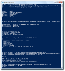 Сессия в Windows PowerShell