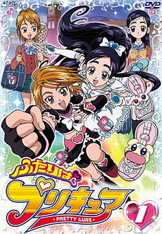 Futari wa Pretty Cure.jpg