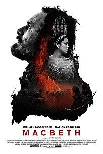 «Кино 2015» — 2012