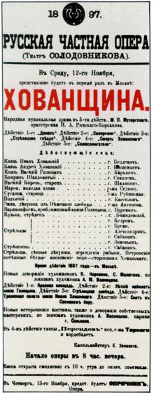 чеки для налоговой Новомихалковский 1-й проезд