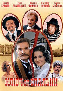 Кадры из фильма сыновья и любовники смотреть онлайн 2003