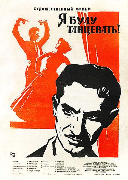 Скачать бесплатно aleksiya - буду танцевать я в mp3 -