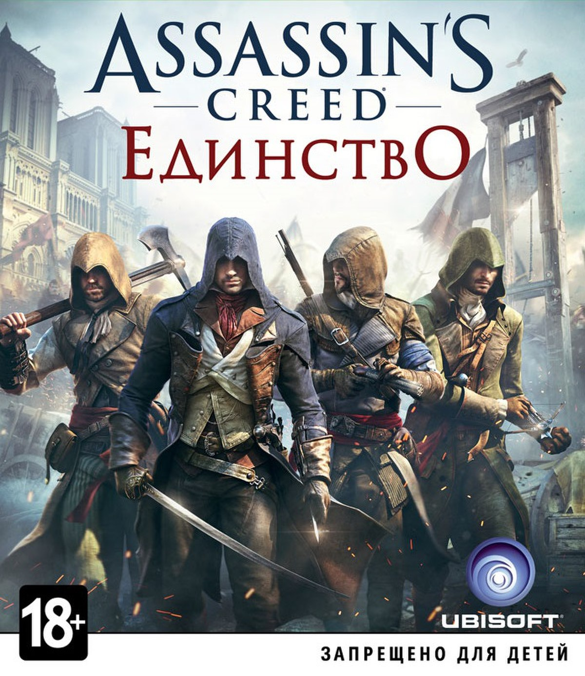 Assassin's Creed Unity — Википедия