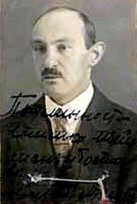 Sheiman 1920.jpg
